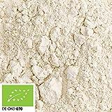 2000g Bio Amaranthmehl | 2 kg | naturbelassen | Premium | kompostierbare Verpackung | STAYUNG
